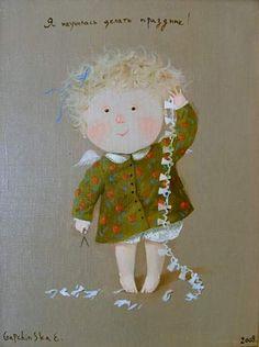 Evgenija Gapchinskaja - Евгения Гапчинская