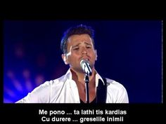 NIKOS VERTIS ♥ S'Eroteftika/M-am îndrãgostit ♥ Multiple subtitles - YouTube Music Songs, My Music, Music Videos, Einstein, Father, Actresses, Album, Concert, Youtube