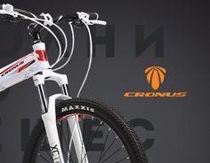 Ознакомьтесь с моим проектом в @Behance: «Sport Bike Cronus» https://www.behance.net/gallery/43956705/Sport-Bike-Cronus
