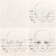 "13k Likes, 99 Comments - Tasu (@tasuchii) on Instagram: ""I got asked how to draw the face so here it is  the placement of the lines vary depending on your…"""