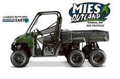 New 2016 Polaris Ranger 6x6 ATVs For Sale in Minnesota. 2016 POLARIS Ranger 6x6, A lot of power and rear dump box capability. Call us TODAY!