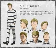 登場人物 キャラクター TVアニメ『監獄学園 プリズンスクール』公式サイト