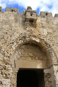 Jaffa Gate, Jaffa, Israel