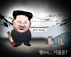이복형마저 잔인하게 죽이는 북한 김정은 #북한 #김정은 #김정남