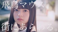 齋藤飛鳥(画像提供:ソニー・ミュージックレーベルズ)