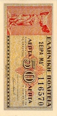 Banknote, Greece, White People, Greece Country