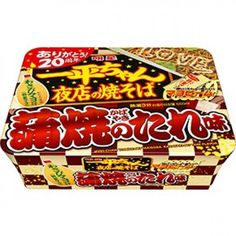 Yakisoba Myojo Ippei-chan Instant Japanese Noodles Kabayaki Source JapanJapanese #MyojoIppeichan