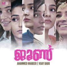 2018 tamil movie background music download