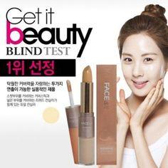 The Face Shop Faceit Radiance Concealer Dual Veil NB17 ** To view further for this item, visit the image link.