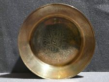 Islamic Antique Brass Bowl With Calligraphy Extremely Heavy 2 of 2 RARE Unusual