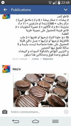 French Macaroon Recipes, French Macaroons, Sweets Recipes, Cake Recipes, Cooking Recipes, Arabic Sweets, Arabic Food, Tunisian Food, Algerian Recipes