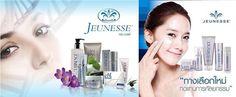 JEUNESSE Luminesce - จำหน่ายผลิตภัณฑ์ ลูมิเนส เจอเนสส์ Jeunesse Luminesce…