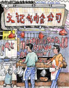 Tommy Kane Draws Hong Kong -