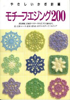 Die 138 Besten Bilder Von Granny Square Crochet Squares Crochet