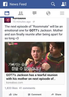 Got7's Jackson reunites w/ his mom after being apart for so long(;•;) The next episode of Roommate.