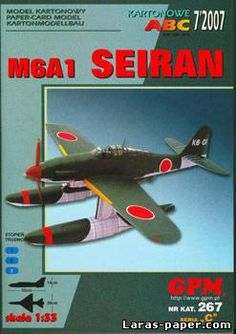 "M1:33, M6A1 Seiran [GPM 267] - 18 Февраля 2011 - ""Модели из бумаги"""