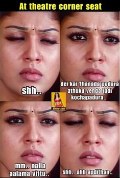 Dirty Jokes Funny, Adult Dirty Jokes, Love Memes Funny, Funny Jokes For Adults, Hot Images Of Actress, Indian Actress Images, South Indian Actress Hot, Bollywood Actress Hot Photos, Beautiful Girl In India