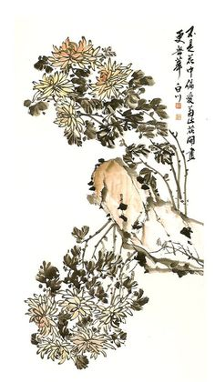 Daum 블로그 Chinese Painting, Ink Painting, Paintings, World, Paint, Painting Art, The World, Painting, Painted Canvas