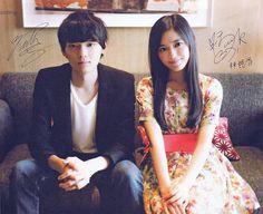 Yuki Furukawa and Miki Honoka