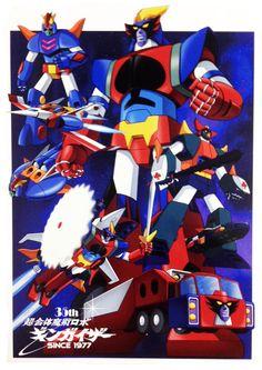 Chogattai Majutsu Robo Gingaiza (1977) - 35Th Anniversary. Art by Kazuhiro Ochi
