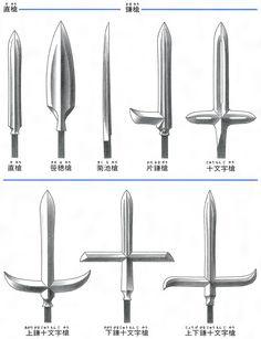 Samurai Weapons, Medieval Weapons, Japanese Blades, Japanese Sword, Samurai Artwork, New Warriors, Concept Weapons, Fantasy Weapons, Medieval Fantasy