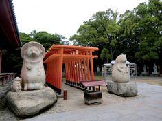 Un article à propos d'une partie méconnue de Yashimaji à Takamatsu.  ---------#japan #japanese #japon