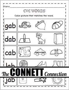 Aesthetic Quotes Discover AB Word Family Fun Sheets A collection of worksheets to practice learning AB word family words. These word work activities are great for those who are learning to read simple words. English Worksheets For Kindergarten, Kindergarten Math Worksheets, Worksheets For Grade 1, Easter Worksheets, Babysitting Activities, Preschool Learning Activities, Lkg Worksheets, Free Phonics Worksheets, Family Worksheet