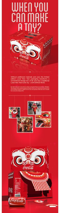 Coca-Cola® 2014 Lion Dance Packaging by Ewan Yap, via Behance