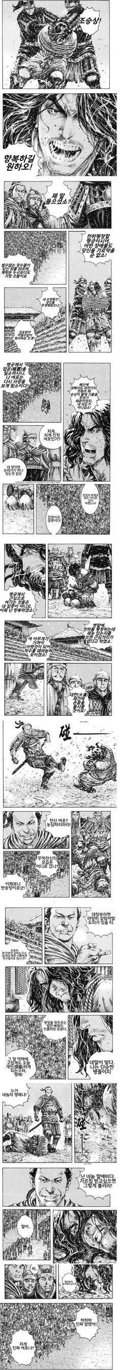Anime Naruto, Anime Characters, Animation, Paint, Cartoon, Manga, Picture Wall, Manga Anime, Manga Comics