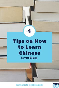 Learning Chinese for the first time? 4 Essential Tips to Get You Started Chinese language-learning lies at the very heart of the Yew Chung International School Learn Another Language, Learn Mandarin, Learn Chinese, Chinese Language, International School, School Hacks, First Time, Helpful Hints, How To Get