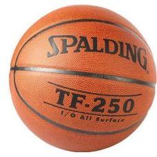 Spalding Tf 250 Basketball Size 7 Brick Color Basketball Spalding Brick Colors