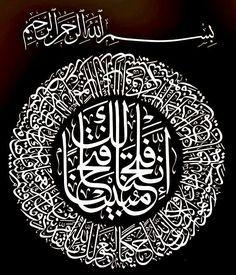 Arabic Calligraphy Art, Learn Calligraphy, Arabic Art, Motifs Islamiques, Wonder Woman Pictures, Imam Hussain Wallpapers, Islamic Cartoon, Madhubani Painting, Stencil Art
