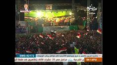 مرحب مرحب مرحبتين - الأغنية التى ألهبت حماس الملايين في ميدان رابعه من م...