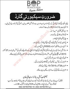 Jobs in Pakistan: Security Guard Jobs in Bank of Punjab 2015 October...