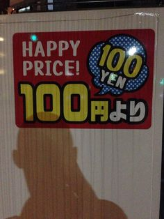 Wow! I've never seen a price so happy in all my life!!