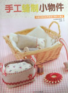 Hand Sewing Zakka Fabric Goods Japanese Sewing por CollectingLife, $18.00
