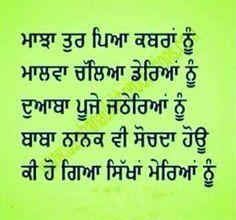Hindi Quotes, Quotations, True Quotes, Best Quotes, Heart Touching Lines, Punjabi Love Quotes, Punjabi Status, Punjabi Poetry, Rupi Kaur