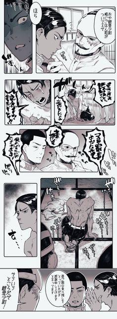 Golden Kamuy || Koito || Tsurumi || Tsukishima