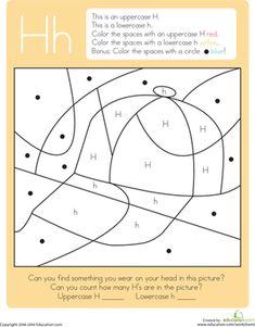 Practice Tracing the Letter H | Preschool worksheets, Preschool ...