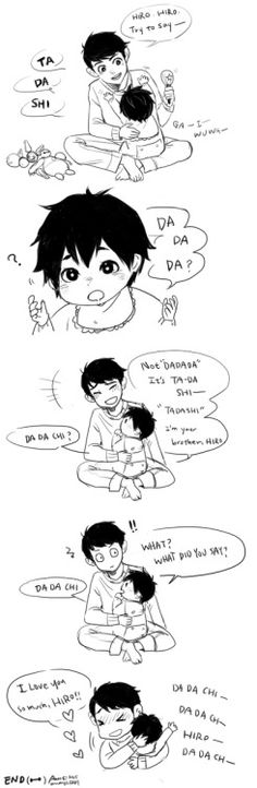 Tadashi & baby Hiro. MY GOODNESS THIS IS SO CUTE!!!! :D