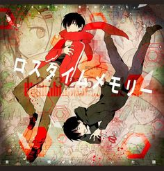 Shintaro (Lost Time Memory) | Kagerou Project
