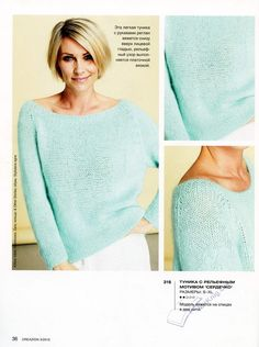 "Photo from album ""Burda Special Creazion on Yandex. Crochet Jacket, Crochet Blouse, Knit Crochet, Summer Knitting, Hand Knitting, Angora, Mohair Sweater, Cardigan Pattern, Knit Fashion"