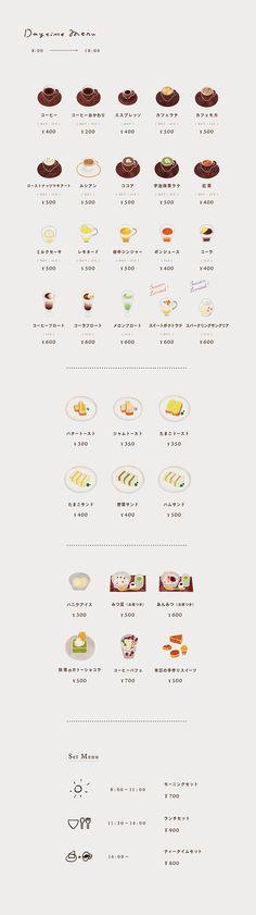 kayaba coffee menu design indesign