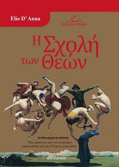 Ένα διαχρονικό βιβλίο πνευματικής αναζήτησης. - Dioptra.gr Anna, Economics, Books To Read, Reading, Movies, Movie Posters, Gifts, Presents, Film Poster