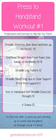 Gymnastics at Home: Press Handstand Conditioning Workouts – Gymnastics Rocks! Gymnastics At Home, Gymnastics Levels, Gymnastics Conditioning, Conditioning Workouts, Gymnast Workout, Straddle Stretch, Press Handstand, Hip Flexor Exercises, Get Skinny