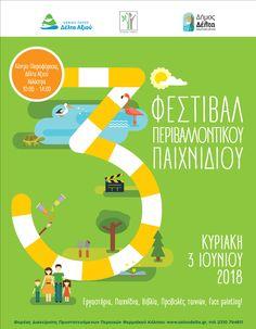 3ο Φεστιβάλ Περιβαλλοντικού Παιχνιδιού: Παίζουμε και μαθαίνουμε για το περιβάλλον!  Το  3ο Φεστιβάλ Περιβαλλοντικού Παιχνιδιού  θα γίνει την Κυριακή 3 Ιουνίου 2018 στο Κέντρο Πληροφόρησης Δέλτα Αξιού, στη Χαλάστρα, όπου τα   παιδιά  θα παίξουν και  θα μάθουν για το περιβάλλον. Αφορμή για το Φεστιβάλ είναι η Παγκόσμια Ημέρα Περιβάλλοντος που γιορτάζεται κάθε χρόνο παγκοσμίως στις 5 Ιουνίου 2018.