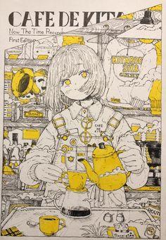 Anime Art Girl, Manga Art, Pretty Art, Cute Art, Arte Copic, Drawing Sketches, Art Drawings, Character Art, Character Design