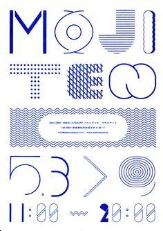もじてん:フライヤー4 Design: Ryo Kuwabara - 白い熊