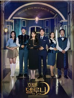 Recently, a good K-drama was ended called Hotel Del Luna. It was a quite popular drama on tvN channel. Here I have some information about the drama for you. All Korean Drama, Korean Drama Movies, Korean Actors, With You Chinese Drama, Asian Actors, Lee Jun Ki, Jun Ji Hyun, Tears In Heaven, Drama Tv Series