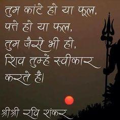 Devon Ke Dev Mahadev, Surya Actor, Shiva Shankar, Shiv Ji, Shiva Tattoo, Divine Grace, Lord Mahadev, Om Namah Shivaya, God Pictures